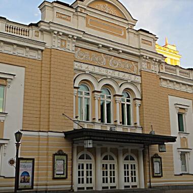 Филиал Малого театра